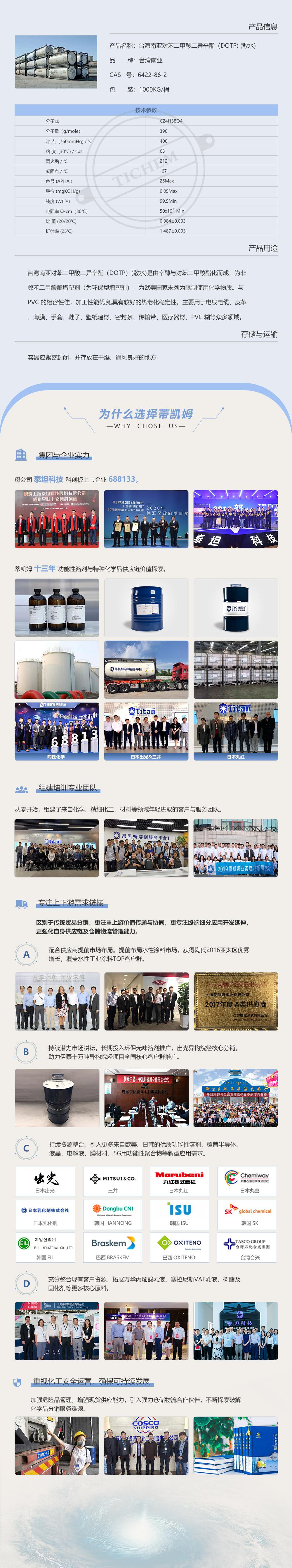 产品详情页样图-1000.jpg